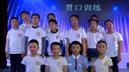 西乡梦想金话筒2019元旦晚会(十二)少儿班口才基本功介绍《口才课堂》