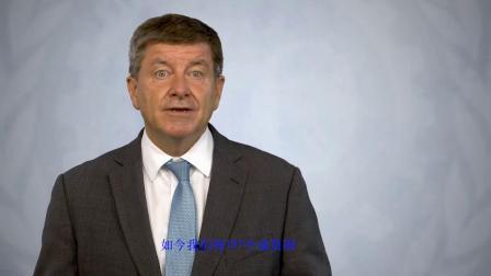 The ILO Centenary — New Year Message