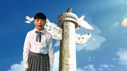 我形我秀.可爱的中国