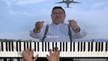 【钢琴弹唱】《年少有为》李荣浩对年少心酸及遗憾的回忆