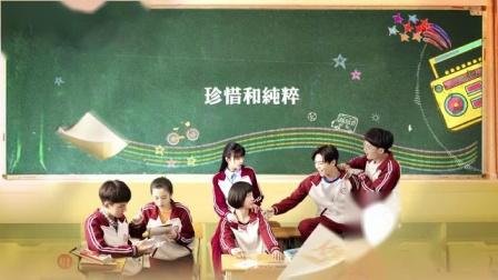 侯明昊《少年時》【電視劇人不彪悍枉少年片尾曲 When We Were Young OST】官方動態歌詞MV (無損高音質)