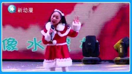爽乐坊童星家族献唱泉州新年演唱会