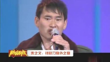 朱之文成一夜成名,每天被粉丝打扰,他却这样说!
