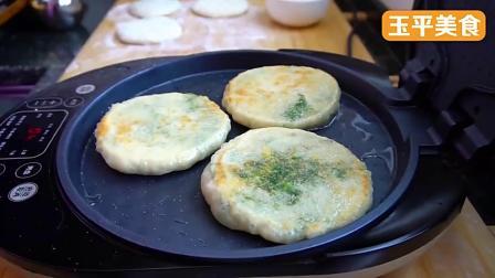 韭菜鸡蛋粉丝馅饼的做法,皮薄大馅,太好吃了!