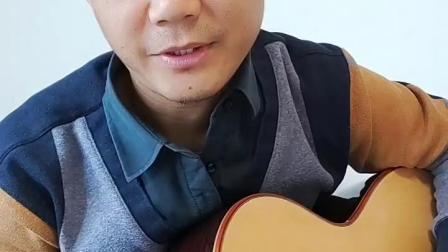 《推弦》指弹吉他弹唱教学吉他教程
