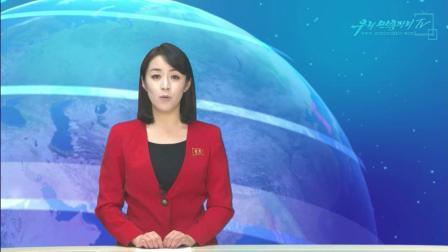 《남북대립이 아닌 평화공존을 기대한다》-남조선인터네트홈페지에 실린 글- 외 1건