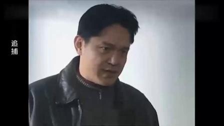 军哥哥木材:罪犯戴着脚链来到审讯室,警察一问,没想到全招了!