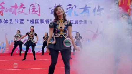 怡安美女老师舞蹈