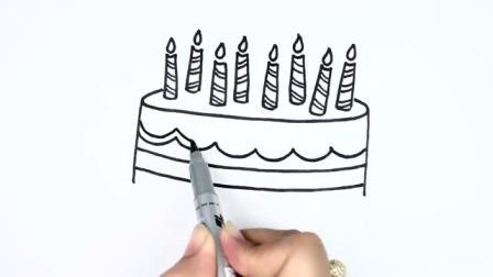 趣味简笔画:画漂亮生日蛋糕