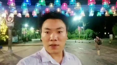 贵州黔东南丹寨万达小镇旅游记之夜景20180820