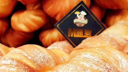 层麻花和面发酵烘焙制作方法