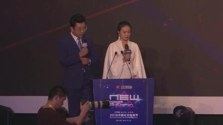 2018中国社交电商峰会-广西特产馆开馆签约仪式