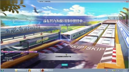 我的世界林莫-qq飞车初上手-拖拉机手林莫在线为您沙雕