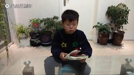 卢氏二小二(4)班第一期阅读分享会读《小鲤鱼跳龙门》之一