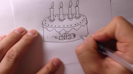 卡通简笔画-生日蛋糕的画法1