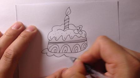 卡通简笔画-生日蛋糕的画法8