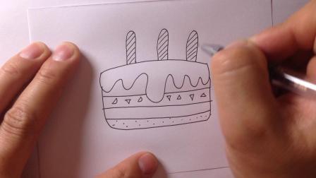 卡通简笔画-生日蛋糕的画法11
