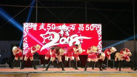 翰堂劲舞团巜C传媒》