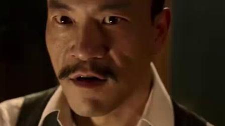 我在姜文廖凡欲合谋除掉李天然,奈何彭于晏飞檐走壁能躲枪截了一段小视频