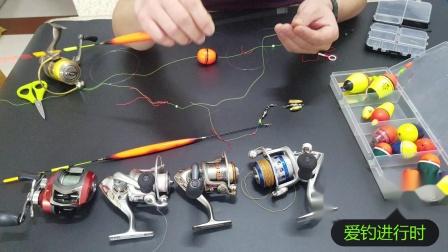 矶钓岸钓海钓防波堤钓鱼的线组搭配、立漂球漂和阿波漂的搭配区别