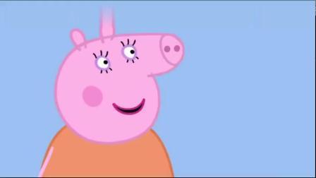 小猪佩奇-佩奇到猪爷爷家,做苹果黑莓酥皮点心,采摘苹果黑莓