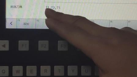 ENG文件选刀刀加工