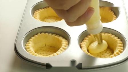 美味,芝士蛋挞的制作就这么简单,你也可以
