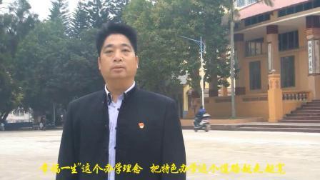 平南县大安高中特色发展新路大艺术大体育大追求