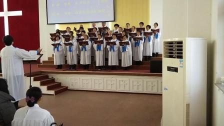 282靠主膀臂歌--牟平基督教堂长青诗班献唱