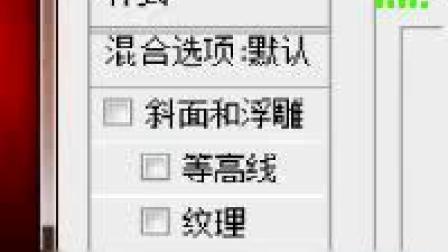 2016年12月2日水玲珑老师ps音画课 【生日快乐】刻录