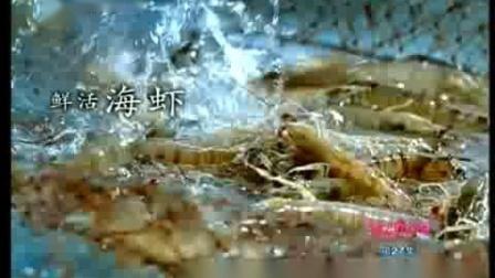 2010年广东新闻联播主持人刘晓天央视朝闻天下主持人顾国宁广东新闻联播主持人王鹏康师傅鲜虾鱼板面广告男版BOBO乐乐园卡酷动画