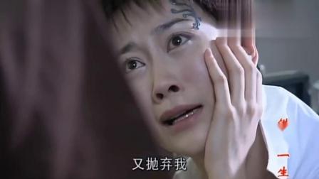 错爱一生:顾忆罗让亲生母亲去,还要上去动手,她心态已经扭曲