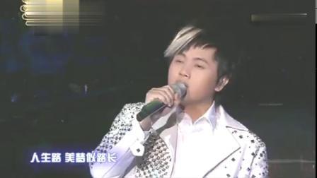 郑源不仅会唱情歌,就连粤语歌也能驾驭,不信听听《光辉岁月》