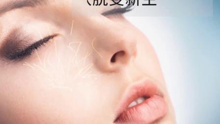 芭蒂卡寡肽修护冻干粉(EGF精华液 祛痘印痘坑 修护红脸蛋敏感肌 修护角质薄 保湿补水收缩毛孔 )