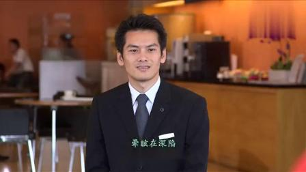 真爱遇到他:安以轩想加入VIP:我身价十个零!媒婆:又不是林志玲