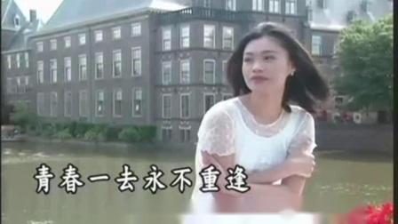 白光原唱-魂萦旧梦-翻唱佚名-电影-孤恋花-插曲-绝版