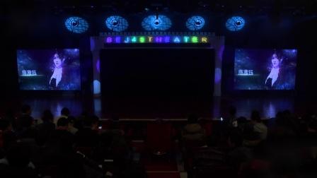 190105 BEJ48 Team J《HAKUNA MATATA》第三十一场公演