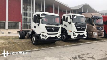 2019东风天龙KL,天锦KR全国首发上市