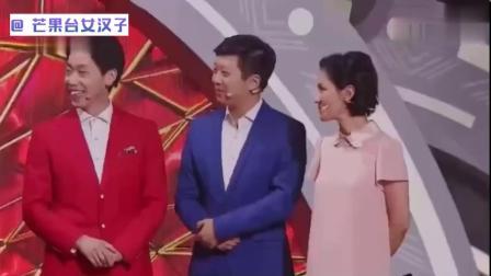 刘恺威离婚后公开亮相《我要上春晚》