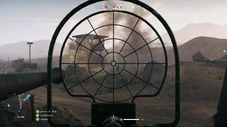 战地5 多人联机 149
