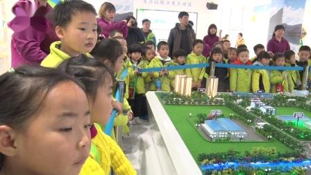 六艺天骄幼儿园《垃圾分类》活动