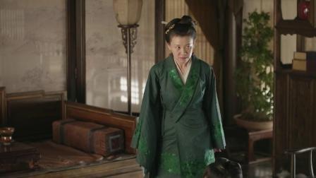 知否知否应是绿肥红瘦:王氏家法处置林小娘 命长枫重手打板子