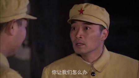 最后征战:赵翻身抓羊被训斥,王坤山找吴耀祖