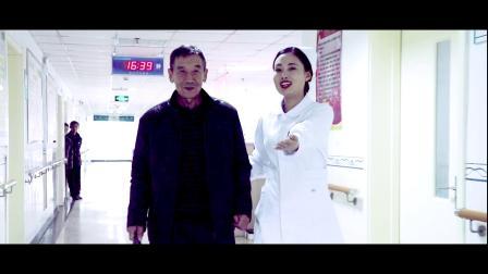 阳泉市卫生计生系统首届微电影大赛参赛作品 平定县人民医院 明天会更好