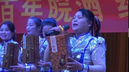 蔡河镇 玉泉街道舞蹈队209庆元旦 迎新春《我爱喝皖酒 大型歌舞文艺汇演》朋友的酒