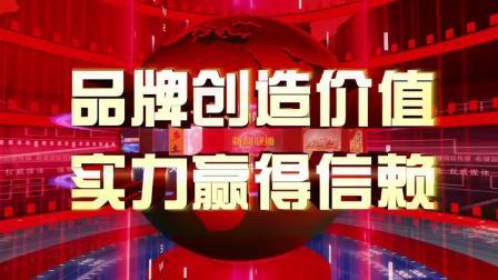 2019格峰集成吊顶经销商年会暨爆品发布会签约央视权威媒体