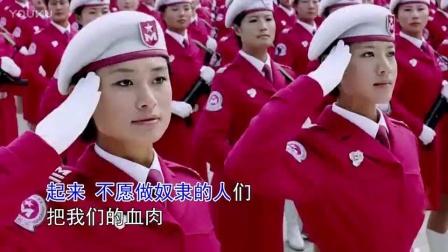 中华人民共和国国歌-义勇军进行曲-阅兵背景-带字幕