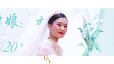 世纪星艾尚婚礼庄园荣誉出品 2018.11.13维也纳精简短片
