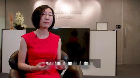 【中文字幕】邦德大学中国法律毕业生,在澳洲高级法律咨询公司工作