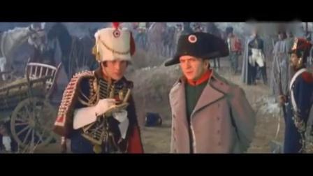 """拿破仑在""""南征北战""""电影片段"""